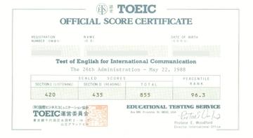 Osc1024_4