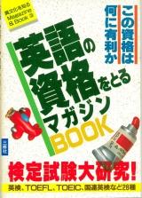 Book_s